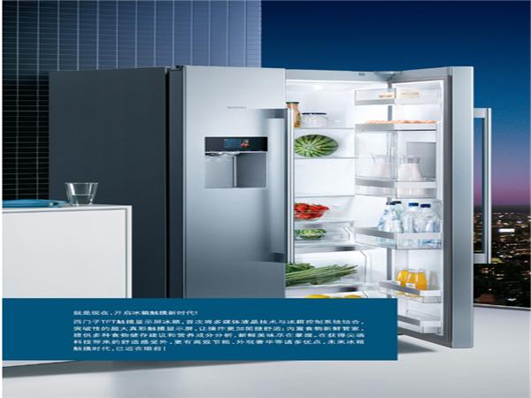 冰箱壓縮機不啟動怎么辦—冰箱壓縮機不啟動如何處理