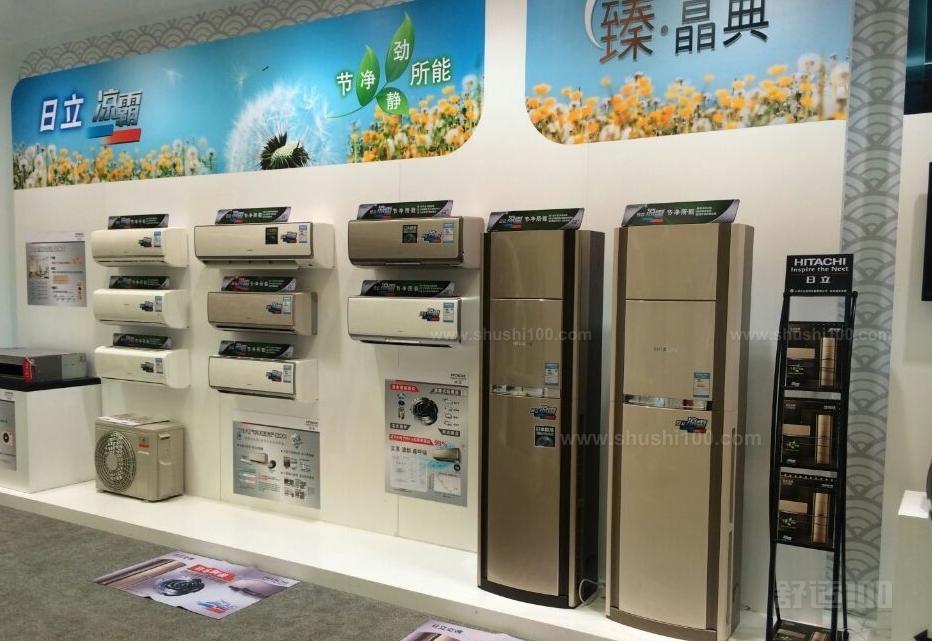 日立空调压缩机价格—日立空调压缩机多少钱