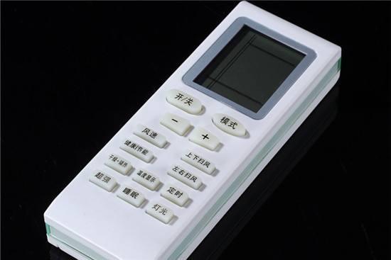格力空调遥控器图标 格力空调遥控器图标所代表什么意思