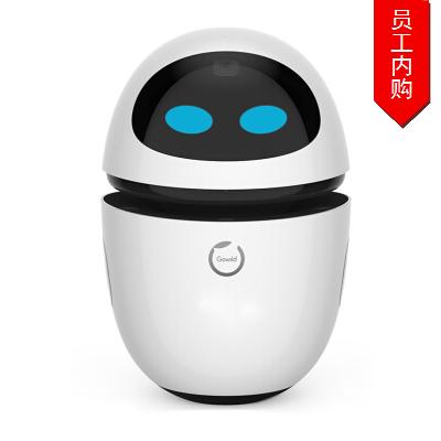 欧瑞博(ORVIBO)智能语音机器人公子小白