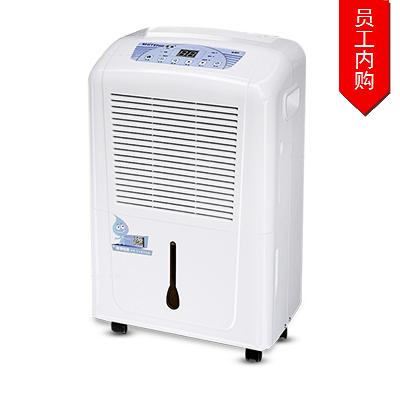 湿腾 ST-830BE除湿机家用 除湿量30L/D 适用面积60平 静音抽湿机别墅地下室除湿器