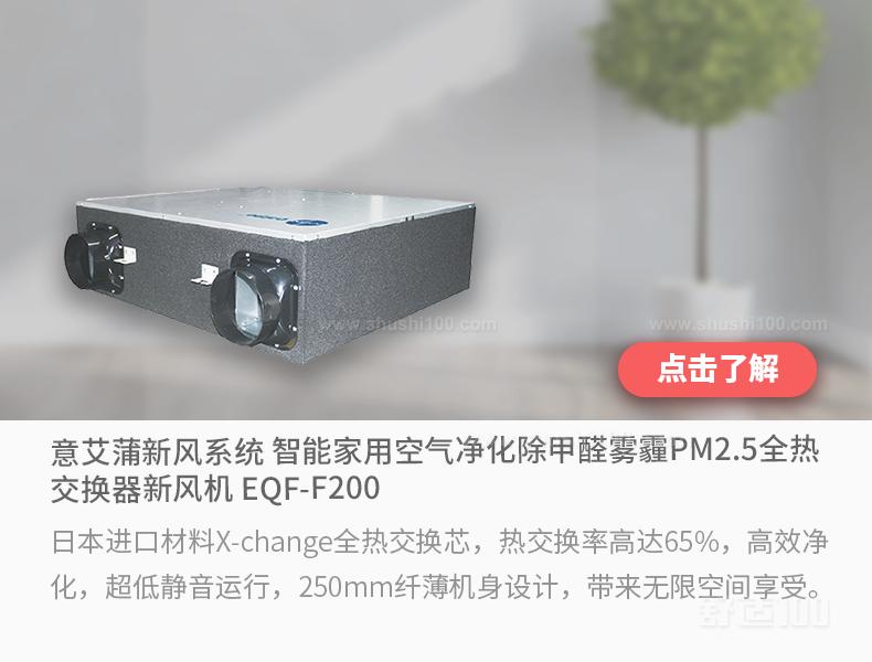 EQF-F200.png