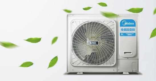 春分时节让爱回家,美的TR+中央空调智慧生活新选择