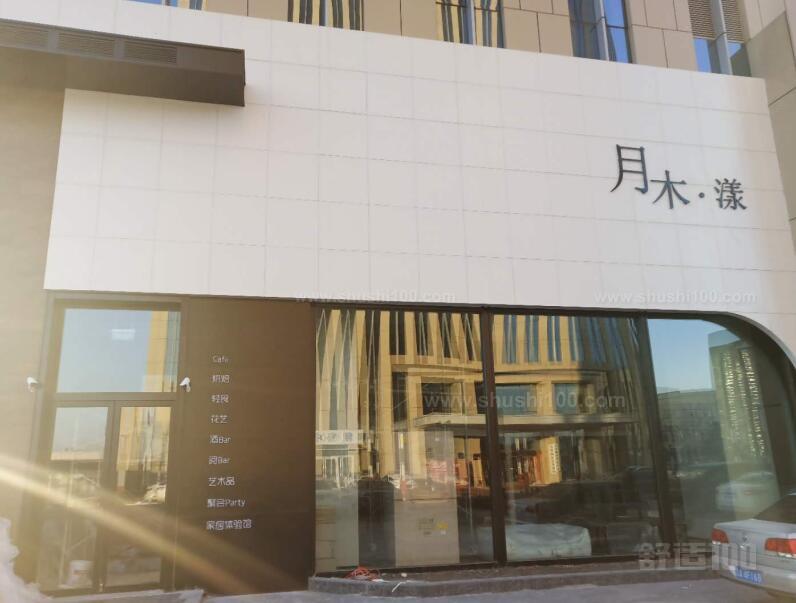 长春•明宇广场 月木•漾咖啡厅|舒适100完美打造舒适宜人的休闲娱乐网红打卡地!