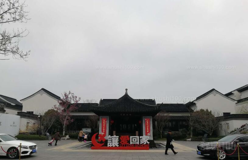 徐州·绿城紫薇公馆|舒适100给您高端精致的舒适享受!