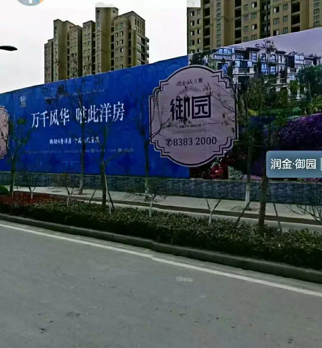 徐州·润金城|选择舒适100,选择红酒般品质生活!