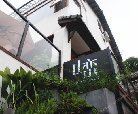 助推高端享受 | 舒适100为杭州民宿打造中央采暖系统解决方案