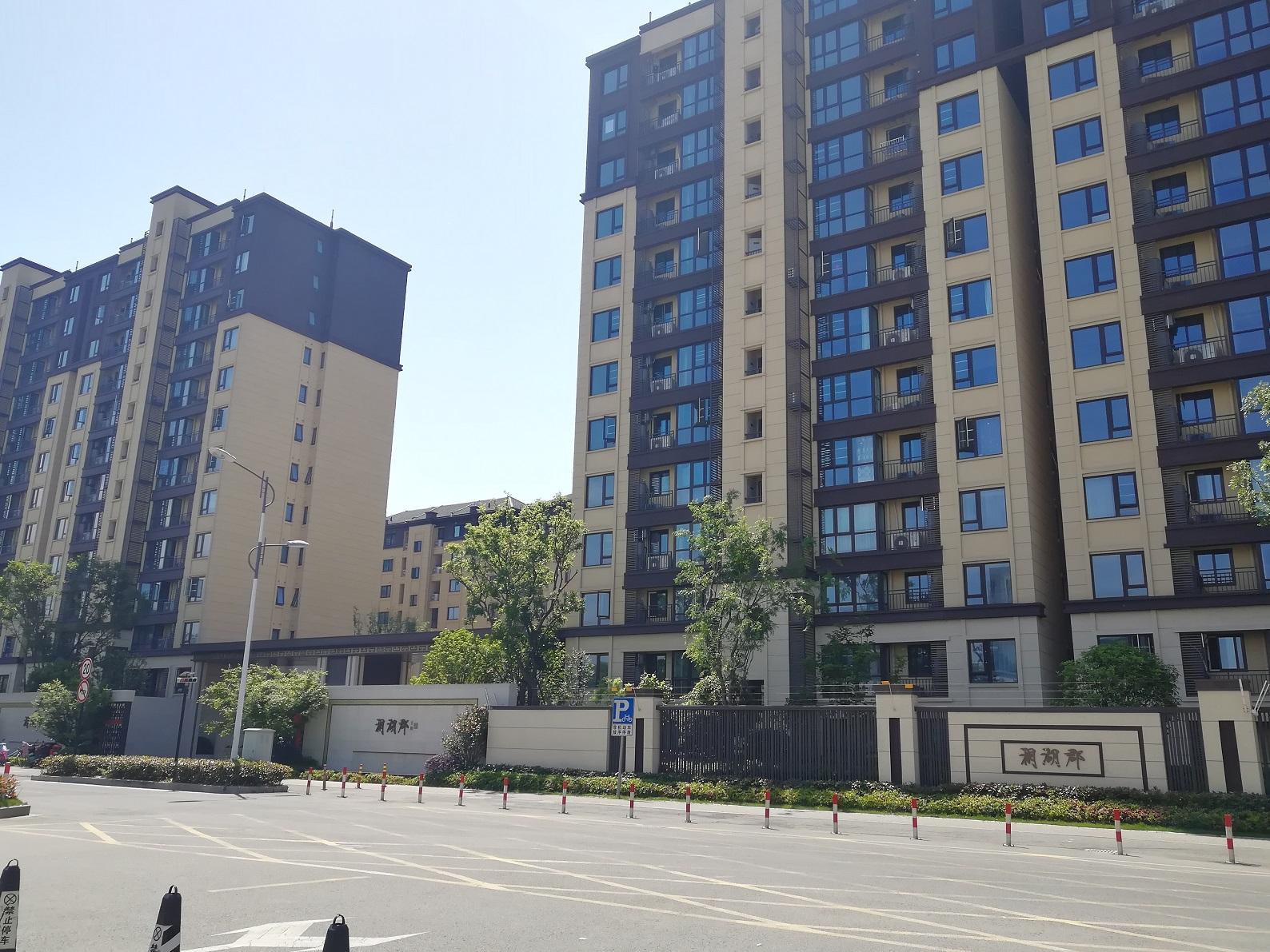 宁波·澜湖郡|舒适生活环境,舒适100打造