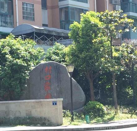 浙江·杭州村口家园 三菱重工中央空调,品质生活的 标配
