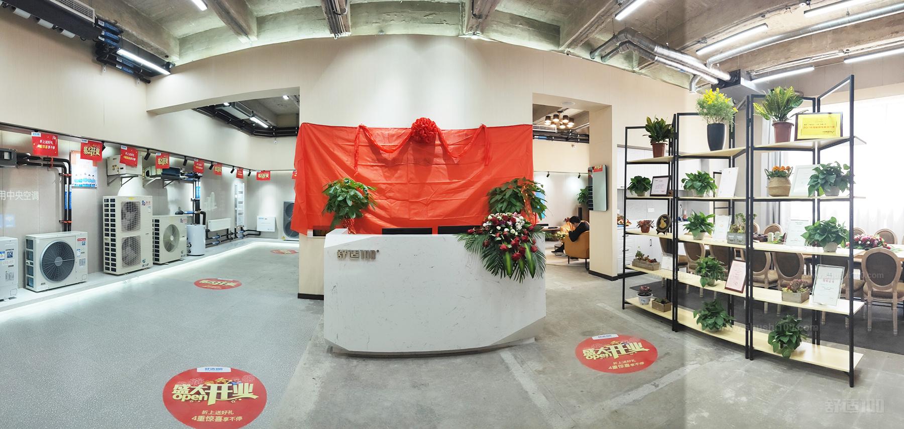 舒適100作為舒適集成新零售平臺,整合上游國內外知名品牌供應鏈
