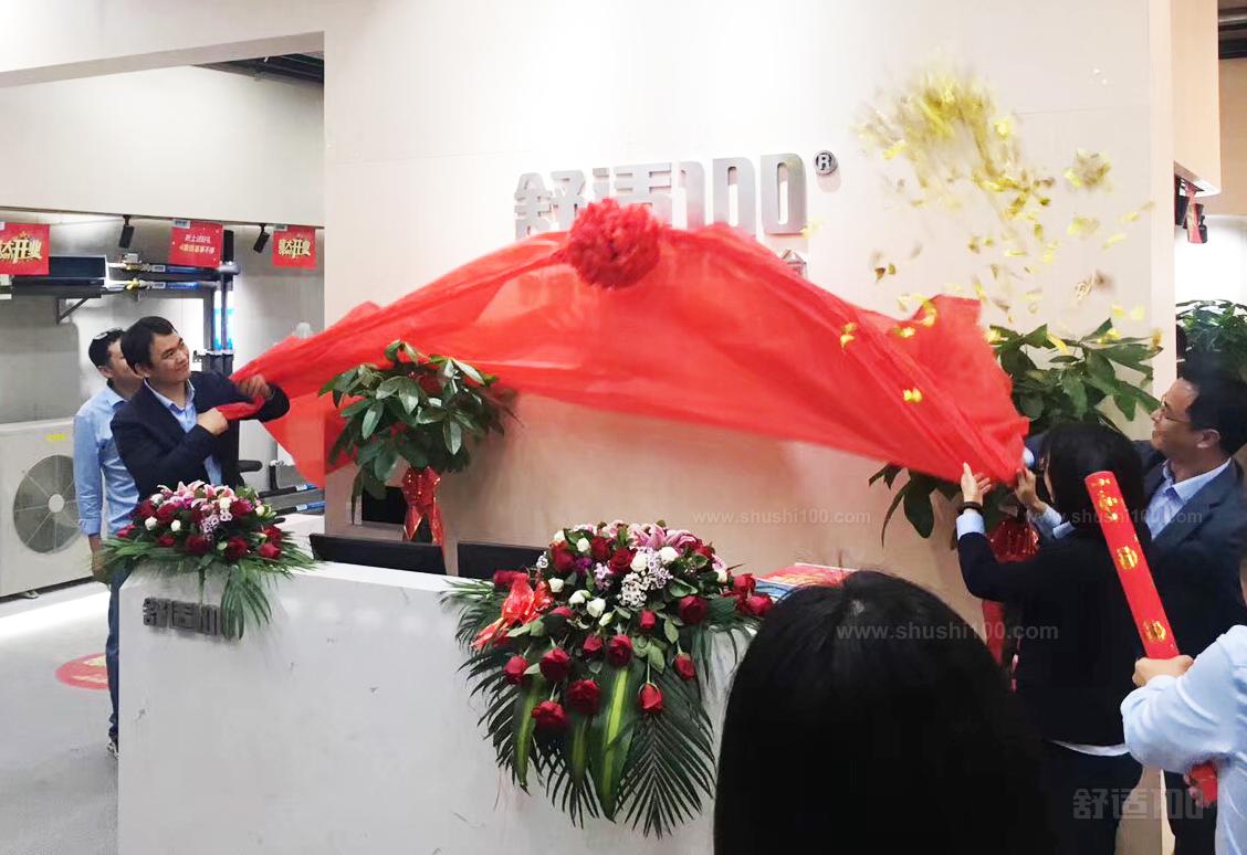 舒适100董事长韩英春、总经理张云、上海分公司黄志浪、苏州分公司总监施春军共同为苏州分公司揭牌。