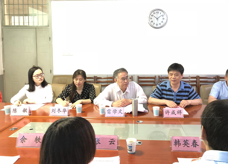 武汉科技大学城市建设学院院长许成祥