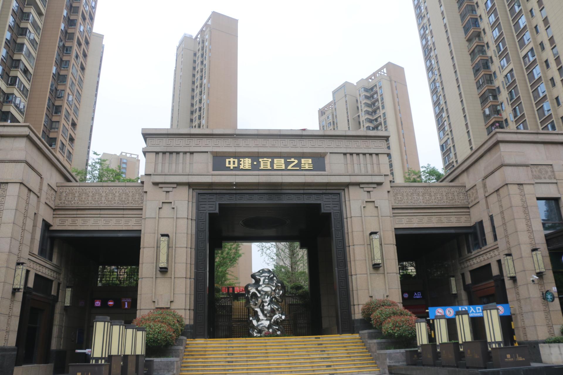 宜昌·中建之星丨空气源热泵,让家变得更舒适!