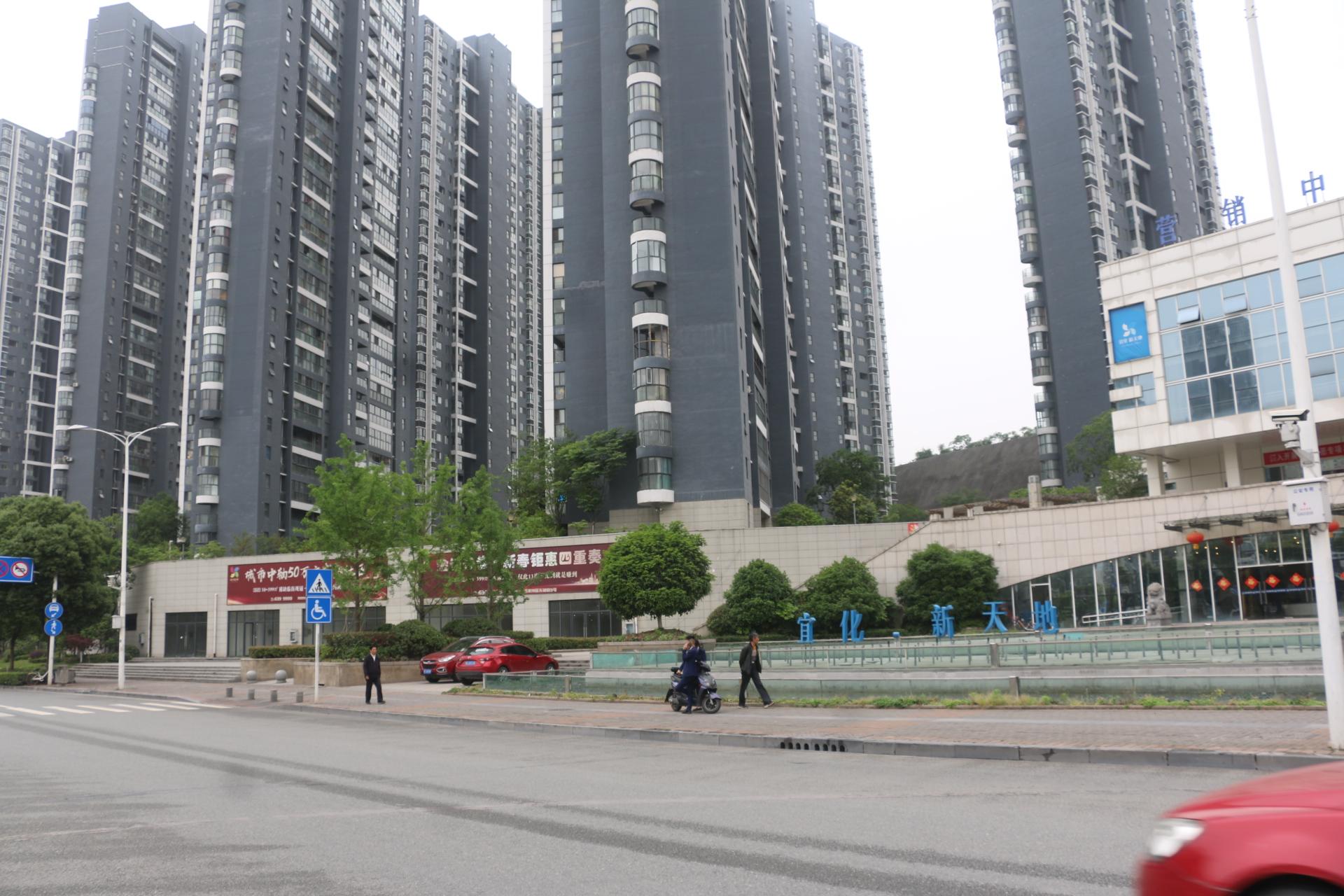 宜昌·宜化新天地丨暖气片也能帮您提高生活质量!