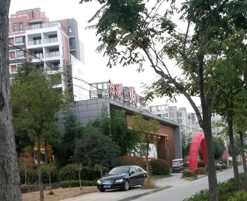 扬州.江扬尚东国际/安装暖气片,让家更温暖