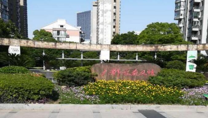 杭州·大都文苑風情|明裝暖氣片,冬季舒適從家開始