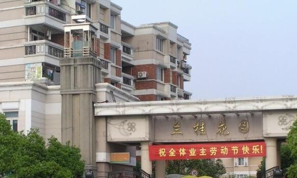 杭州·蘭桂花園|空調地暖二合一,舒適生活為你開啟