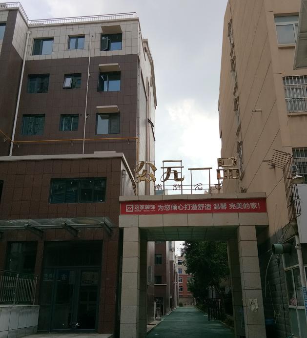 徐州·公元一品|做空气源二联供,给您一个舒适新家!