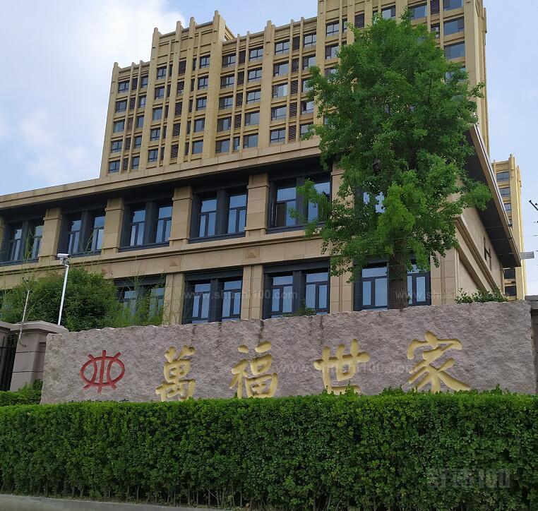 徐州·万福世家|地源热泵,稳定又节能的舒适系统!