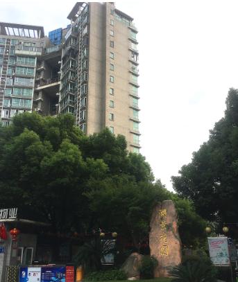 南京·湖景花园|空气源热泵+模块地暖=量身定制舒适生活环境