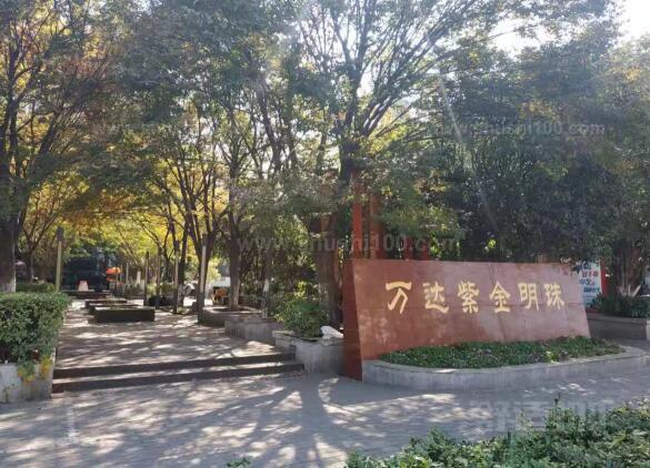 南京·万达紫金明珠|明装暖气片,抵御寒冬,拥抱暖阳!