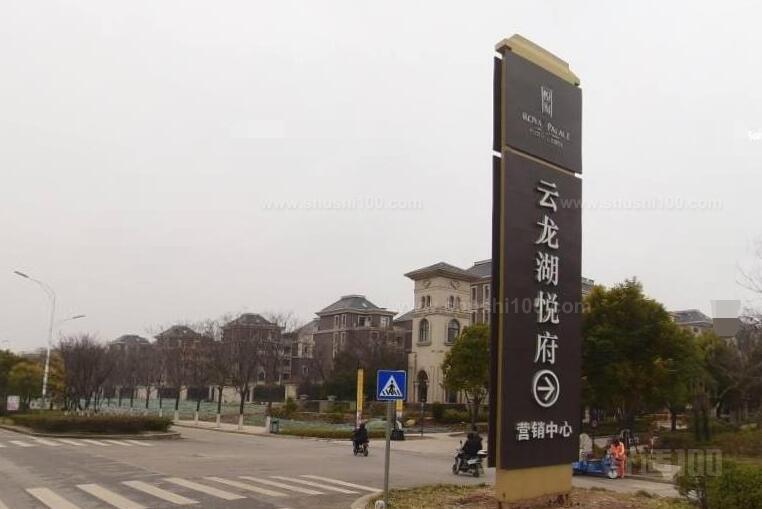 徐州·云龙湖悦府|空调带地暖,热水配新风,您的冬季舒适首选!