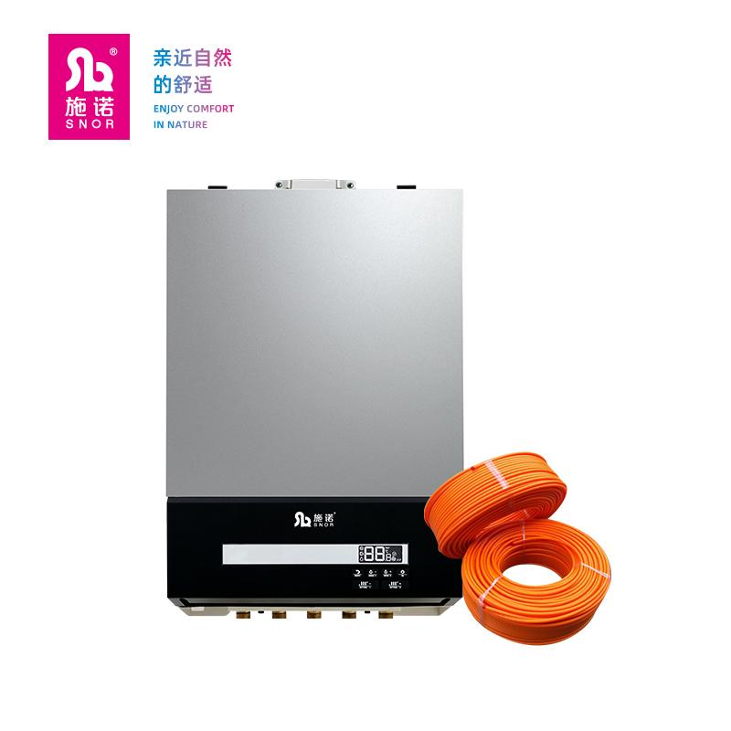 施諾全預混冷凝兩用壁掛爐24KW系列100-120㎡家庭采暖(水地暖)適用于三室兩廳
