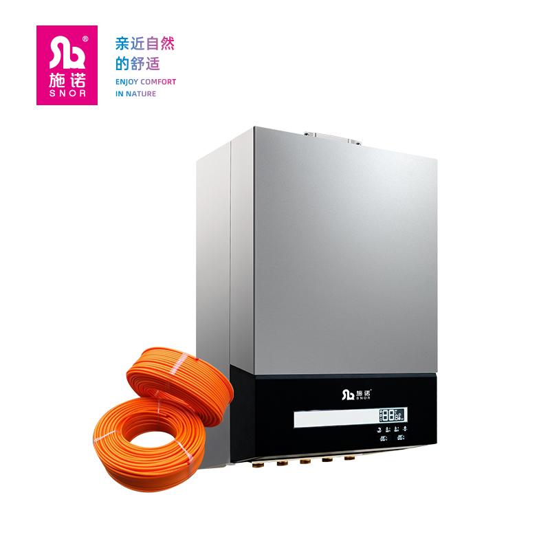 施諾全預混冷凝兩用壁掛爐24KW系列120-150㎡家庭采暖(水地暖)適用于四室兩廳
