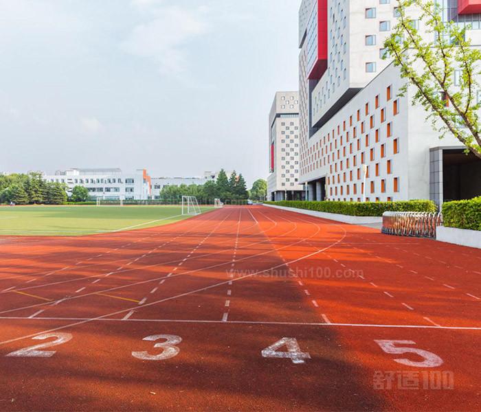 上海理財專修學院辦公室