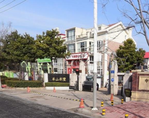 徐州·半山别墅|空调+地暖+新风+热水+净水=您舒适的家!