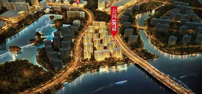 宁波·公园1872|改造新居,舒适100为您打造舒适生活