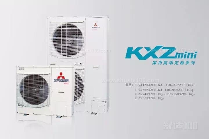 三菱重工中央空调价格表