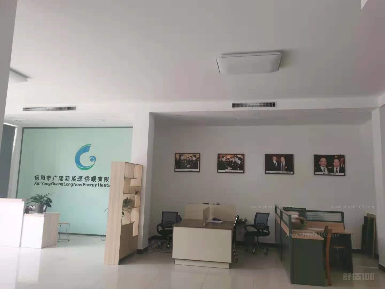 信阳·碧海名居| 华天成中央空调地暖一体机,打造一套完美办公会所一体化解决方案!