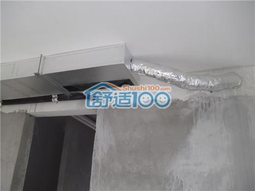 大金中央空调室内机安装