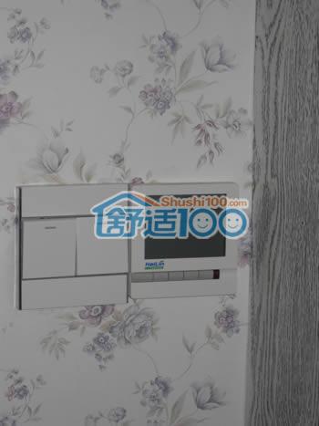 中央空调选用海林控制面板