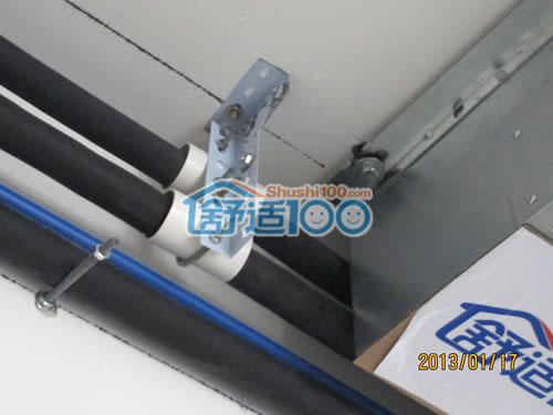 家用中央空调 五室两厅 空调室内走管 更多03 箭头可以切换上一张