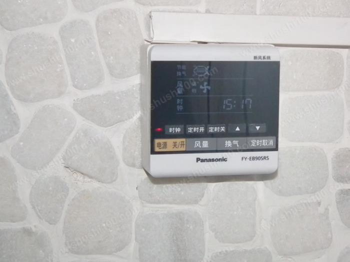 松下新风系统安装效果图 新风控制器