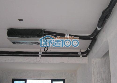 三星中央空调,室内机安装效果