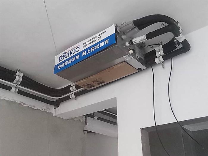 三星中央空调室内机安装完成