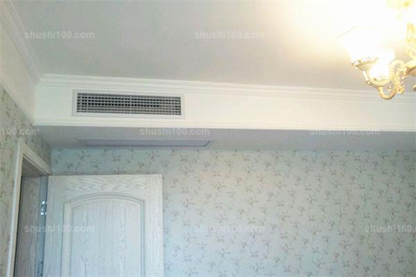 中央空调室内机及风口安装在吊顶内