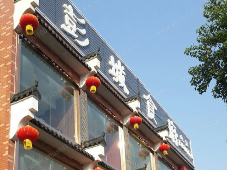 徐州贾汪彭城食府中央空调安装工程—性价比超高的酒店中央空调方案
