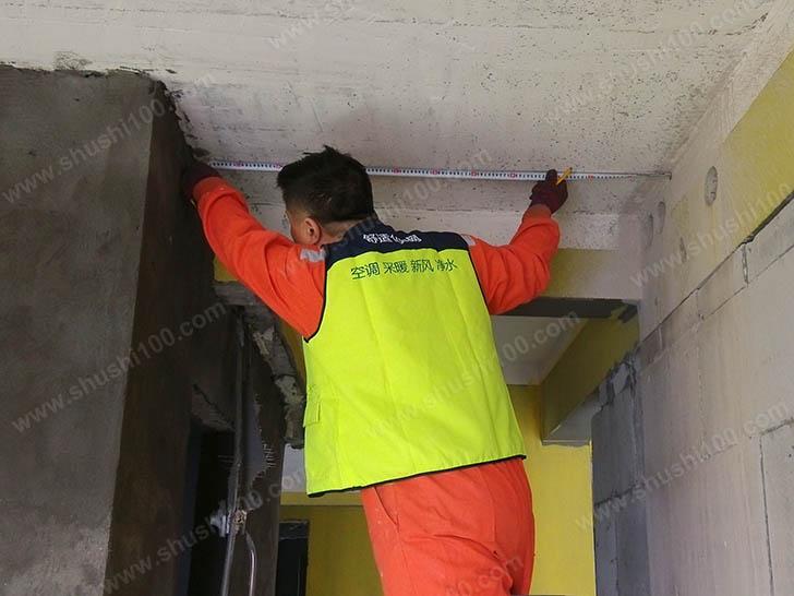 中央空调施工图 测量安装位置