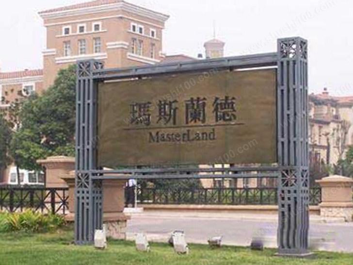 南京玛斯兰德别墅地源热泵安装工程—以最节能的方式享受最舒适的生活