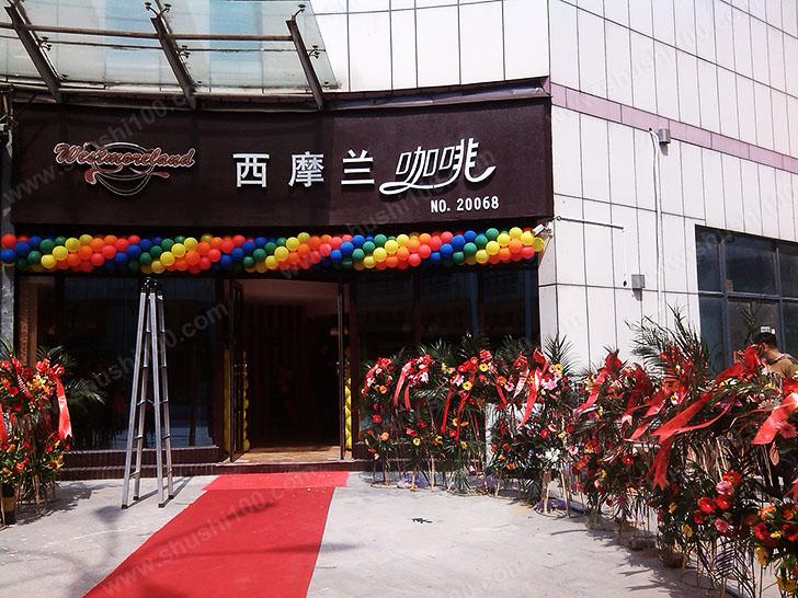 连云港赣榆三兴花园中央空调,地暖,新风系统,净水安装效果图