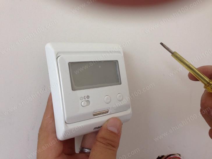 地暖施工图 安装温控器