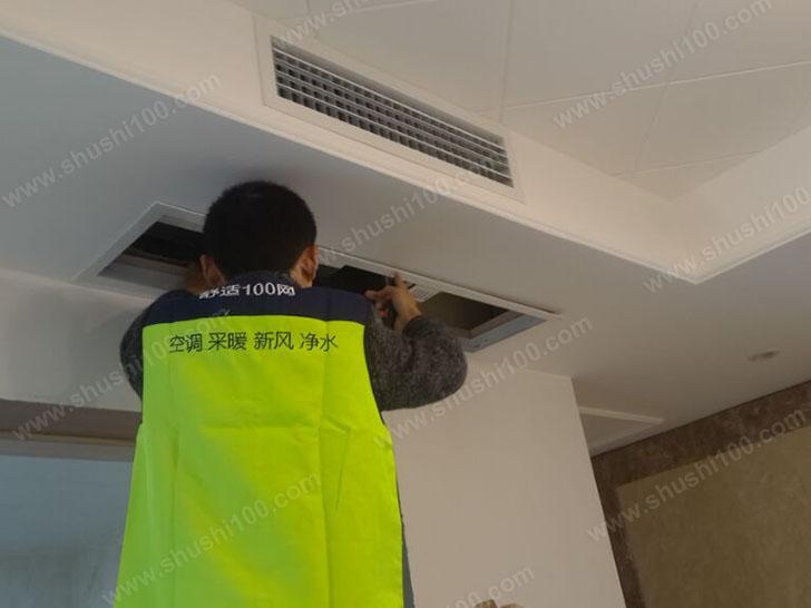 中央空调施工图 工程服务团队施工