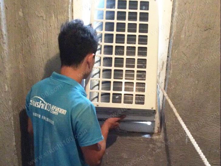 中央空调安装 室外机安装