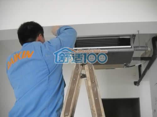 大金lmx系列中央空调安装实例-年轻夫妇的时尚精致