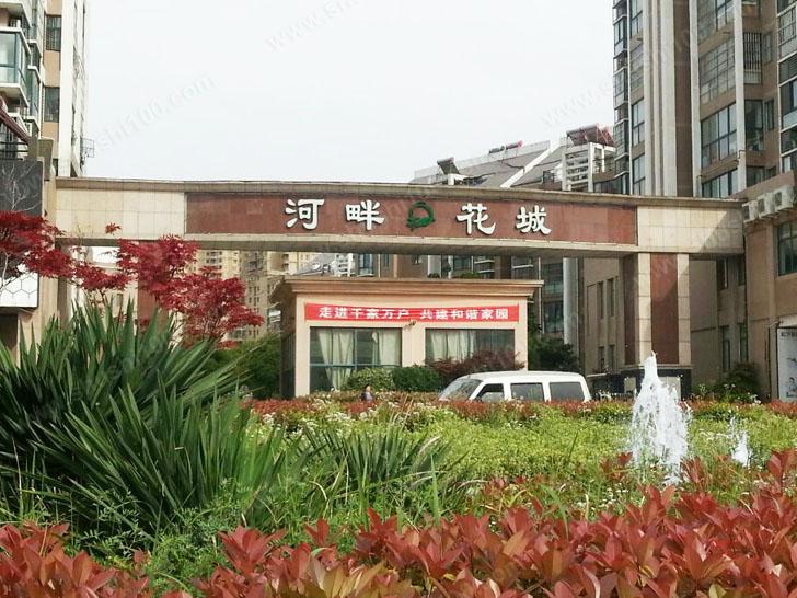 淮安河畔花城中央空调、地暖安装直击—350㎡别墅体验别样风情