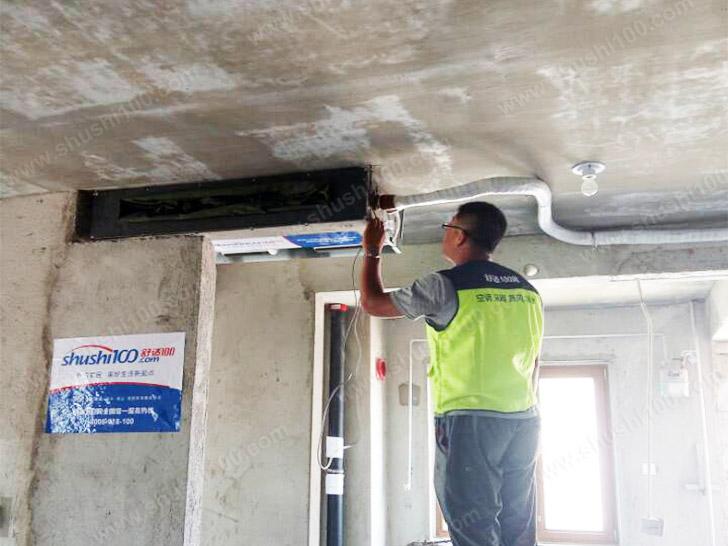 中央空调施工图 中央空调室内机安装